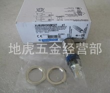 Original authentic XUB2BKSNM12T Schneider photoelectric sensor new japanese original authentic sensor hpx h1