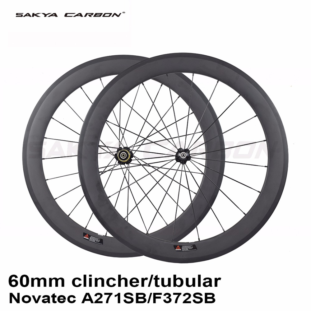 25mm width 60mm tubular carbon fiber racing wheelset,carbon hub