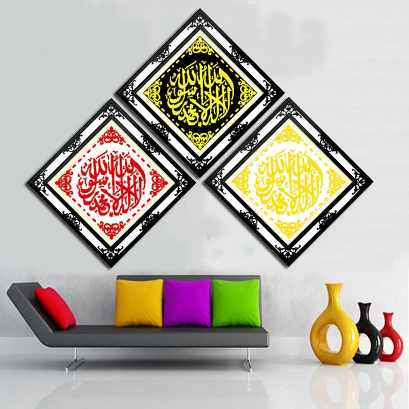 ашлмазная вышивка мусульманские с доставкой в Россию