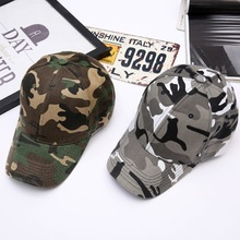 2018 Unisex Military Tactical Baseball Camouflage Cap Mens Brand Snapback Running Caps Outdoor running caps