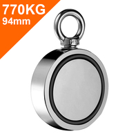 Double Sided Neodymium Fishing Magnets,94Mm Diameter, Combined 1696Lbs(770Kg) Pulling Force Rare Earth Magnet Magnet With Eyeb