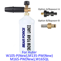 Генератор пены/снег пена Лэнс опрыскиватель для Huter W105-P (Новый) M135-PW (Новый) m165W-PW (Новый) W165QL W195QL высокое Давление шайба