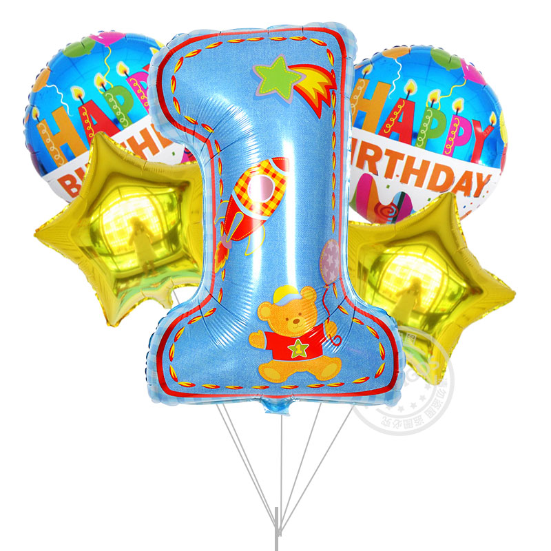Baby children birthday party balloon gift bule/ pink number 1 balloon birthday p