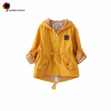 Boys Jacket Trench Spring Children And Fashion Autumn Cotton Coat Clothing Thick New