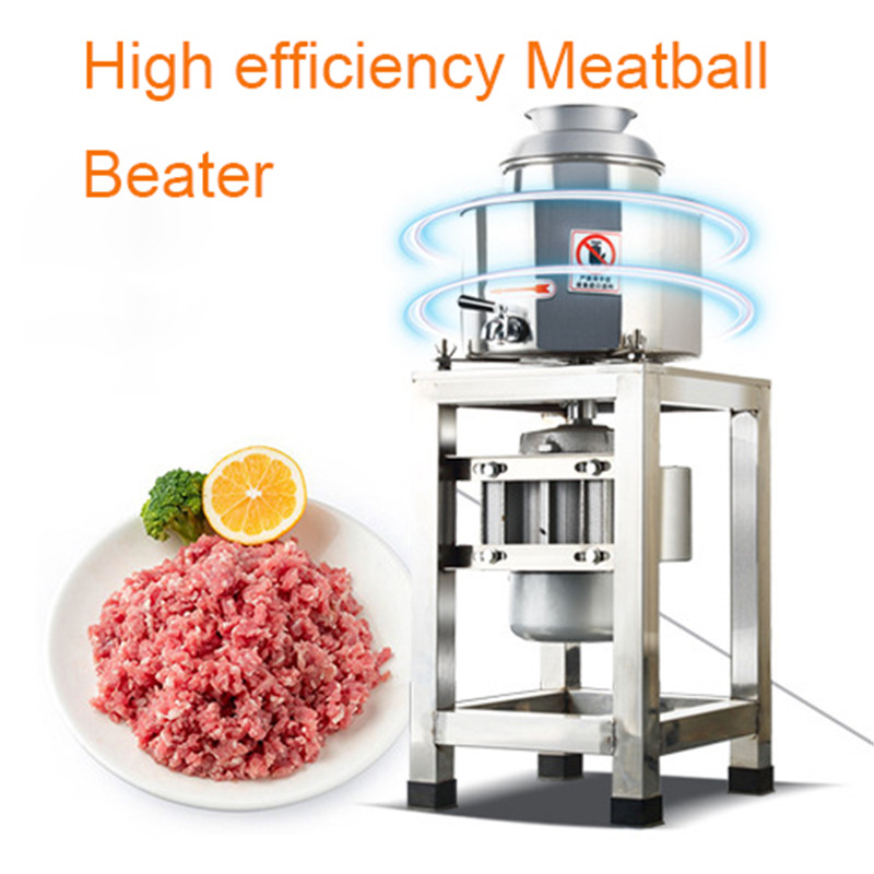 High capacity 1 5 8kg h High efficiency commercial meatball beater fish beef meat grinder meatball