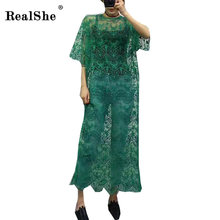 RealShe Ladies Hollow Out Fit & Flare Lace Cami Dress Plain Spaghetti Strap Short Sleeve Round Neck Midi A Line Casual Dress