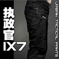 TAD Archon IX7 Military City Tactical Pants Men Spring Cargo Pants Army Combat Trousers