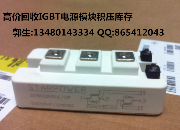 цена на GD150HFL120C8S/GD150HFU120C8S high recovery of IGBT inverter power supply module recycling