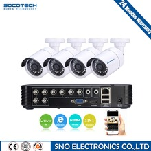 SOCOTECH 8CH 1080N AHD DVR System 1920*1080P Waterproof Night Vision Surveillance Camera IR CCTV kits for Home Security
