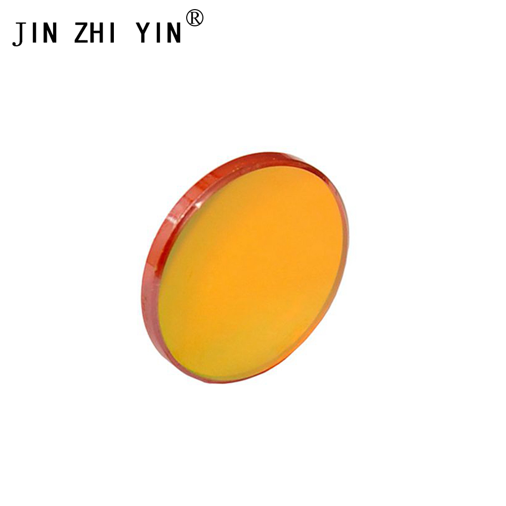 Free Shipping  China Laser Lens  CO2 ZnSe Focus Dia12mm-FL50.8mm  Lens For CO2 Laser Engraving And Cutting Plotter Machine