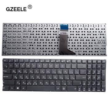 GZEELE RU แป้นพิมพ์สีดำสำหรับ ASUS X551 X551C X551CA X551MA X551MAV เปลี่ยนโน้ตบุ๊คแป้นพิมพ์รัสเซียไม่มีกรอบสีดำ