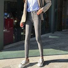 2 colores Mihoshop Ulzzang Corea mujeres moda ropa de alta cintura Casual  básico Denim lápiz pantalones vaqueros Chic 2f3383fc1f8c
