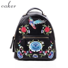 Caker бренд Вышивка цветок Товары для птиц рюкзак Для женщин Топ PU Сумки на плечо женский черный Школьные сумки Национальный стиль Дорожные сумки