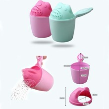 Newborn baby shampoo cup 2 Colors Baby Kids