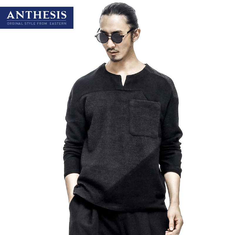Anthesis linen t font b shirt b font male V neck long sleeve t font b