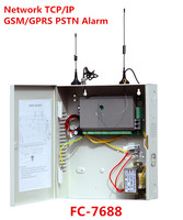 FC 7688 Industrial Wired Alarm System TCP IP GSM PSTN Alarm System Support WebIE And App