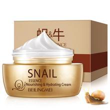 Skin Care Moisturizer Face Cream Snail Collagen Anti Aging Cream moistfull collagen