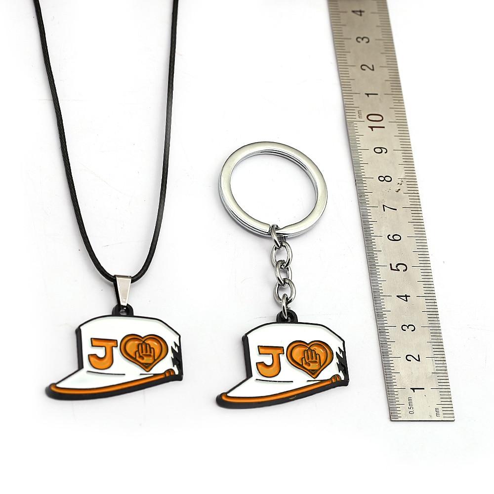 JOJOS BIZARRE ADVENTURE Keychain Necklaces Metal Kujou Jotarou Student Hat DIO Caps Keyring Rope Chain Pendant Anime