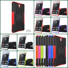 Anti-shock Cover for SONY Mobile Suitable for C5 with Stand