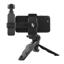 Equipment Bracket Accessories Travel Aluminum Alloy Black Extension For DJI OSMO Pocket Gimbal Camera Convenient цена