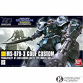 Ohs bandai hguc 117 1/144 ms-07b-3 gouf encargo mobile suit asamblea model kits