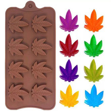 4YANG  8 with Leaf Chocolate Silicone Mold Three-dimensional Maple Leaf Ice Tray Pudding Mold DIY Baking Tool Cake Tool цены