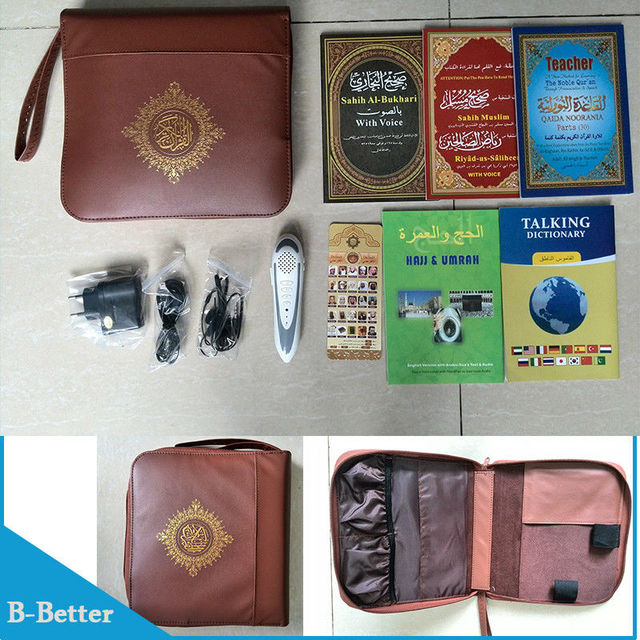 Quran Pen Reader QM8900 With Leather Bag 4G Coran Reading Pen Book Reader Islamic Products Quran Mp3 Reader DHL Free shipping