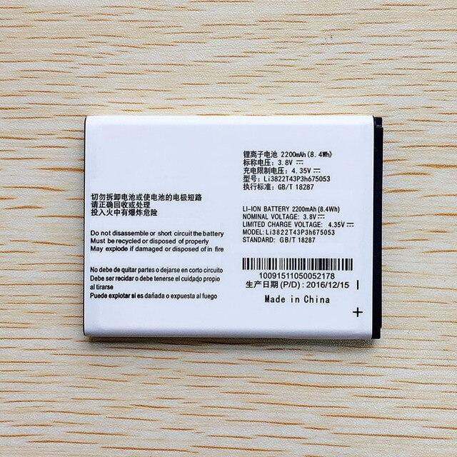 Cuusey новый мобильный телефон Батарея Li3822T43P3h675053 для ZTE лезвие qlux Q lux A430 Билайн Pro 2200 мАч Одежда высшего качества В наличии трек