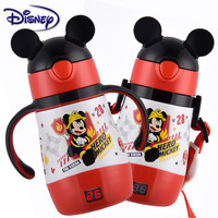 Disney water cup handle strap for children sippy cups learning cups leak proof 1 3 years old insulation temperature display cup