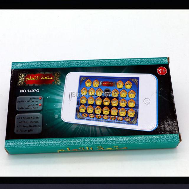 Arabic 24 chapter Al Quran duas Islamic Phone Toys  Koran Muslim Kids Learning toys islamic educational toy phone for kids