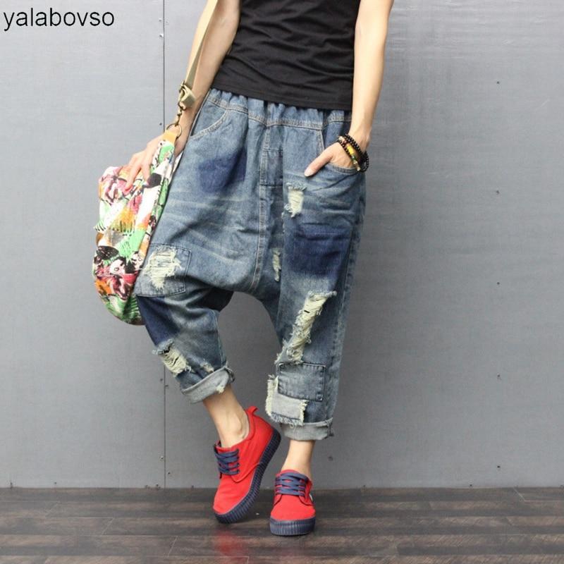 Hole Hop Hop Punk Rave Denim Spliced Trousers Loose Jeans Clothes Streetwear Elastic Waist Harem Pants Yalabovso AD-8967 Z20
