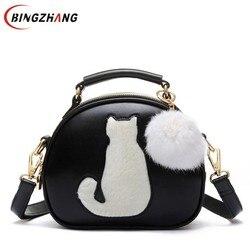 Bonito raposa coelho gato urso rosto das mulheres saco do bebê menina mini bolsa de ombro para mulheres cruz corpo sacos senhora bolsas de couro do plutônio L4-3256
