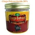 Chaga Extracto de 50% de Polisacáridos En Polvo 7.1 oz (200g) envío gratuito