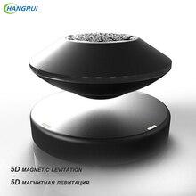 HANGRUI new 5D magnetic levitation wireless Bluetooth UFO suspended speakers super gravity intelligent loudspeaker music player