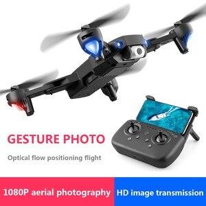 Image 2 - Drone 1080 p HD drone professionnel aérien WIFI FPV quadrirotor intelligent suivre le vol 20 minutes hélicoptère RC A908