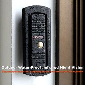Image 5 - HomeFong فيديو باب الهاتف 7 بوصة مع 2 جرس الباب 1200TVL دعم قفل إلكتروني كشف الحركة تسجيل فيديو إنترفون للمنزل