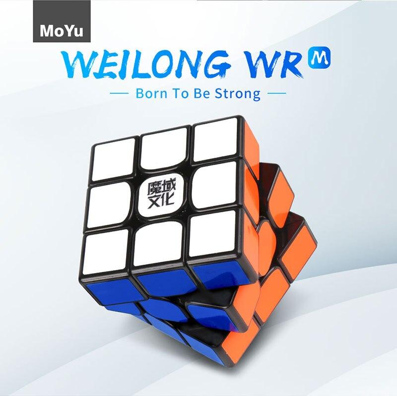 Original moyu weilong wr m 3x3x3 cubo mágico profissional wr m velocidade magnética cubo 3x3 ímãs cubo magico wrm brinquedos educativos