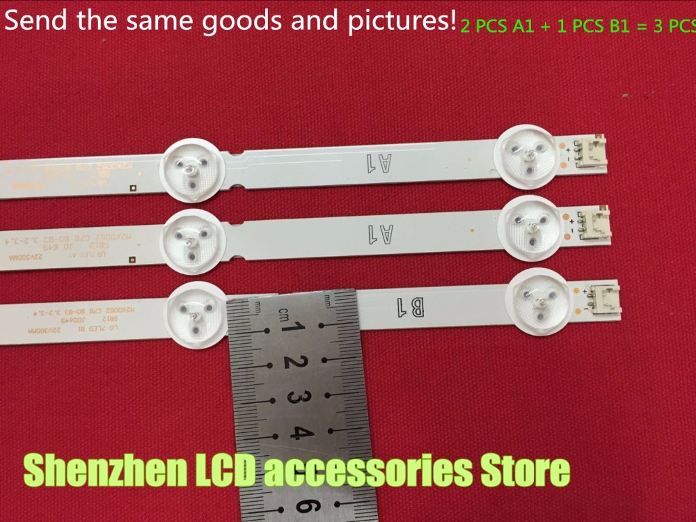 3piece/lot For LG 32''32inch LCD TV LED Backlight A1 B1 6916L-1204A A1 6916L-1426A B1 1set=2piece A1+1piece B1 1piece=7LED 630MM