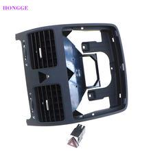 Hongge 2 шт черные автомобильные приборные панели центрального