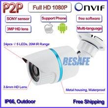 1080 P мини ip-камера IMX322 Датчик 2-МЕГАПИКСЕЛЬНАЯ открытый ip-камеры Ночного Видения ВИДЕОНАБЛЮДЕНИЯ, 3-МЕГАПИКСЕЛЬНАЯ Hd-объектив, 3-осные кронштейн, H.264, P2P, ONVIF 2.4