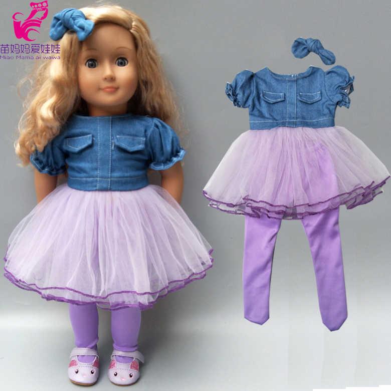 ベビードールの服デニムコートシャツミニスカートのための 18 インチの女の子の人形コート tシャツとショートドレスセット