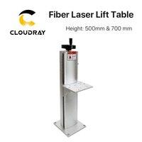 Высота 500 мм 700 мм системы мм подъема пути лазера волокна вверх и вниз для машины маркировки мм лазера волокна
