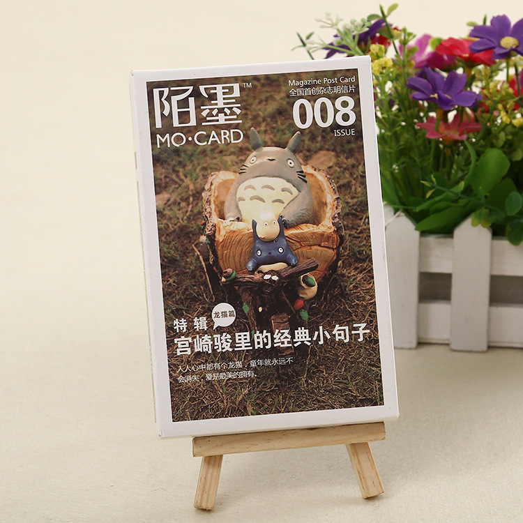 Neighbor Totoro birthday postcard christmas greeting cards postcards set/Gift Card/Post card 30 pcs lot art series famous paintings postcard greeting card christmas card birthday card gift cards free shipping