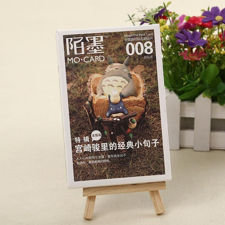 Neighbor Totoro Birthday Postcard Christmas Greeting Cards Postcards Set/Gift Card/Post Card