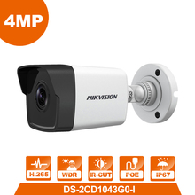 HIK DS-2CD1043G0-I 4MP камера видеонаблюдения POE IP Камера H.265 системах видеонаблюдения alarm systerm для домашняя камера видеонаблюдения пуля