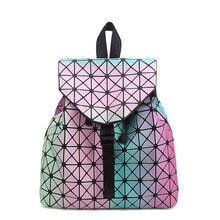 Новинка весны BAOBAO Рюкзак Японский Стиль леди Геометрия Стиль женские сумки большой рюкзак световой ткани Бесплатная доставка