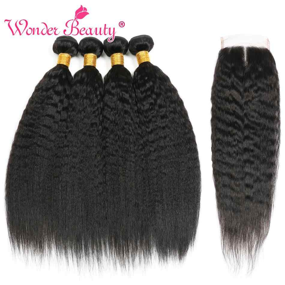 Kinky Straight Hair Bundles With Closure Corase Yaki Human Hair Extension Brazilian Hair Weave Bundles With Closure NonRemy Hair
