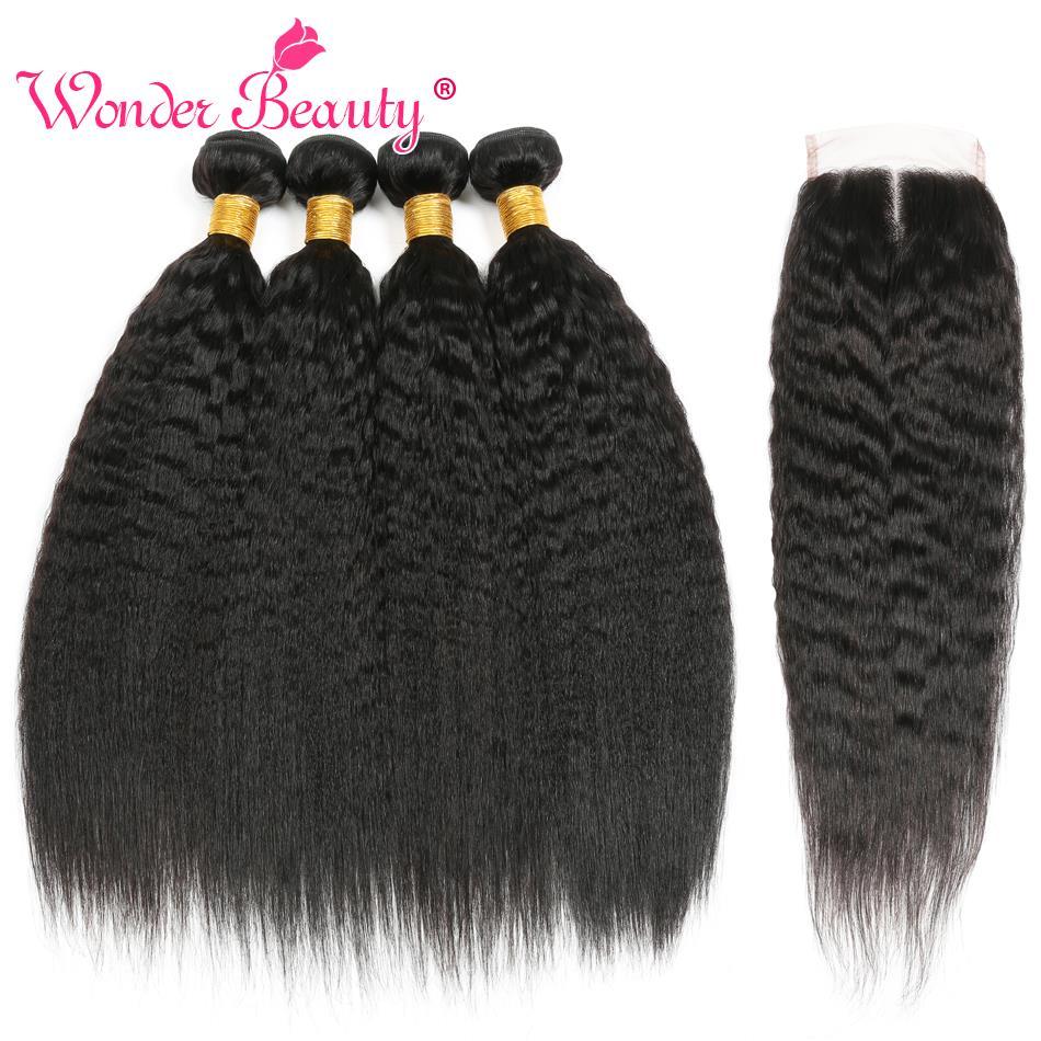 Kinky Straight Hair Bundles With Closure Corase Yaki Human Hair Extension Brazilian Hair Weave Bundles With Closure NonRemy Hair