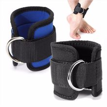 Ankle Strap D-ring Multi Gym Cable Attachment Thigh Leg Pulley Weight Lifting 1Pc(China)