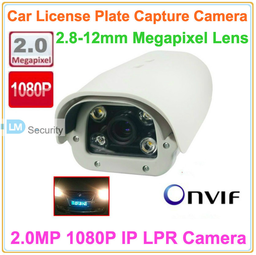 8 Inch ONVIF 2MP 2 8 12mm Lens Vehicles License Plate Recognition LPR IP Camera With